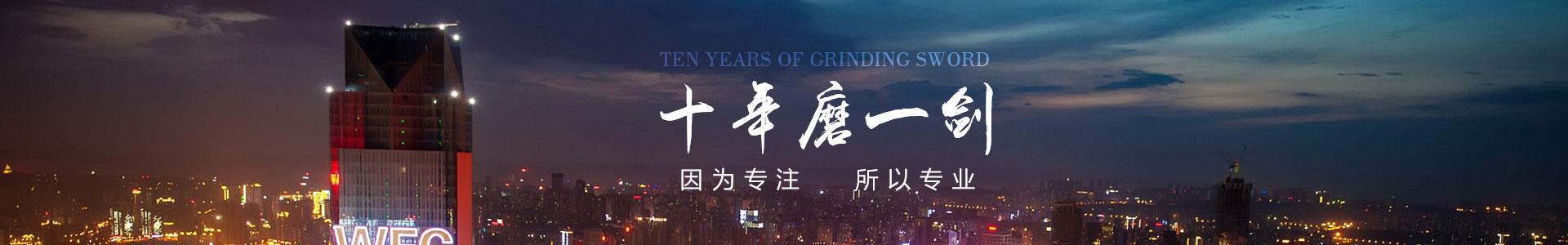 重庆摄影培训